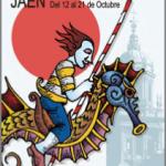 Feria de Jaen 2012