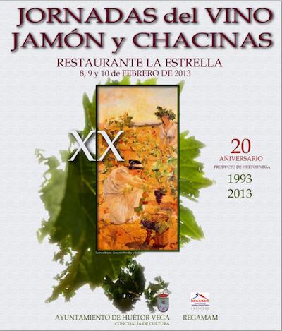 Jornadas del vino, jamón y chacinas