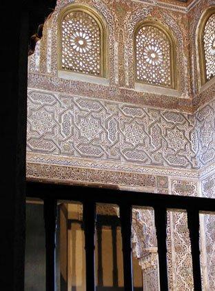 Sala de las Camas del Baño Real de Comares