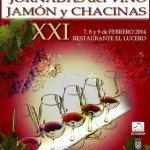 Feria del vino de Huetor Vega 2014